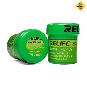 خمیر قلع ریلایف RELIFE RL-402